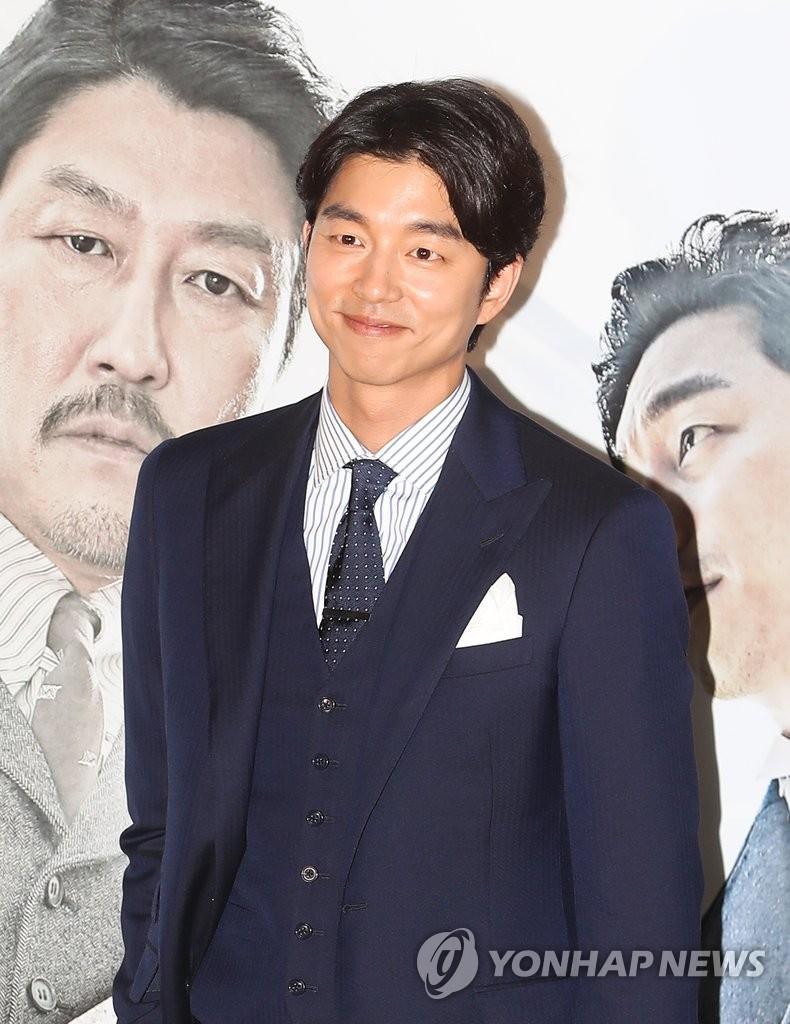 孔侑出席新片试映会
