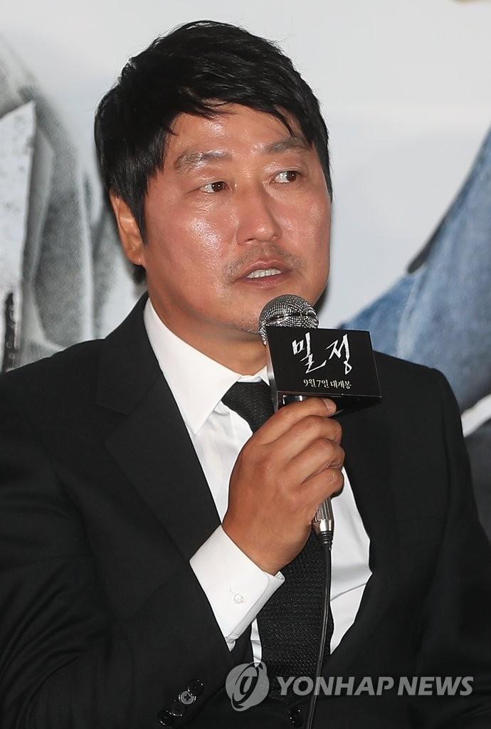 宋康昊出席新片试映会