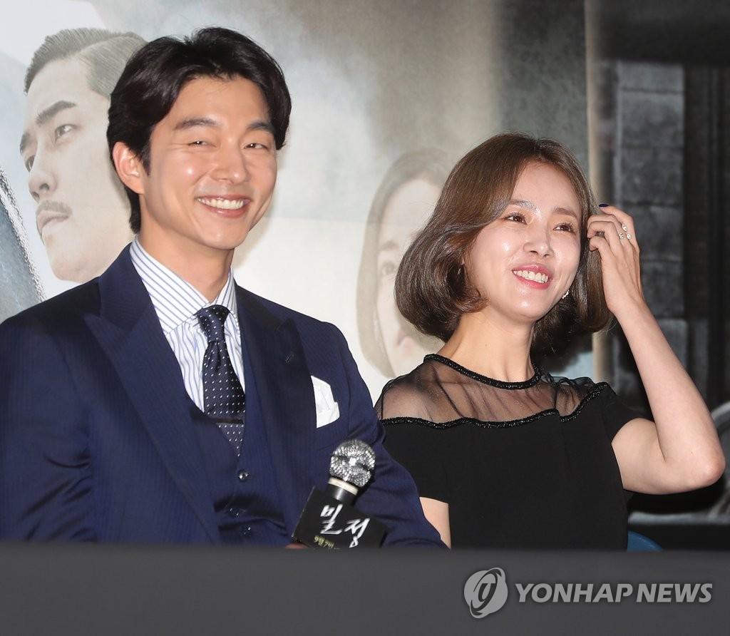 孔侑和韩志旼