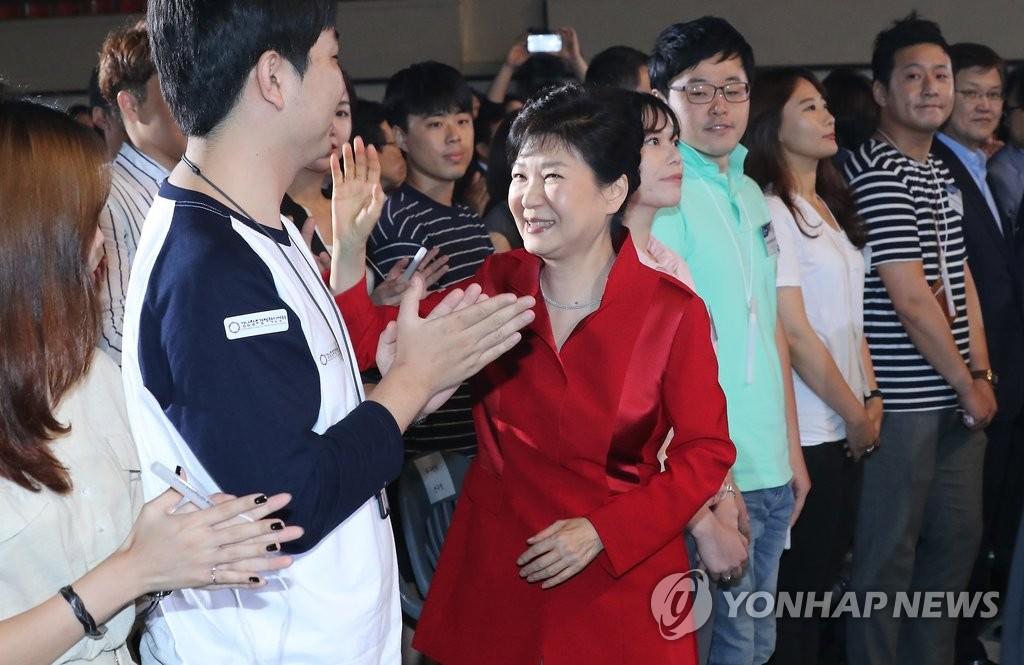 朴槿惠出席创造经济创新中心庆典开幕式