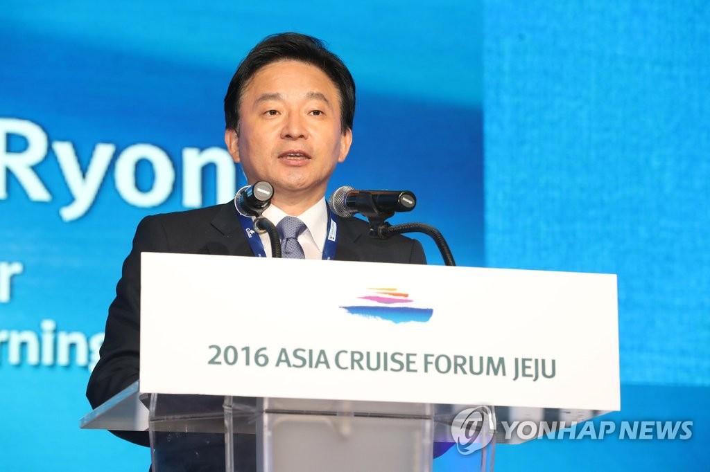元喜龙出席济州国际邮轮论坛开幕式