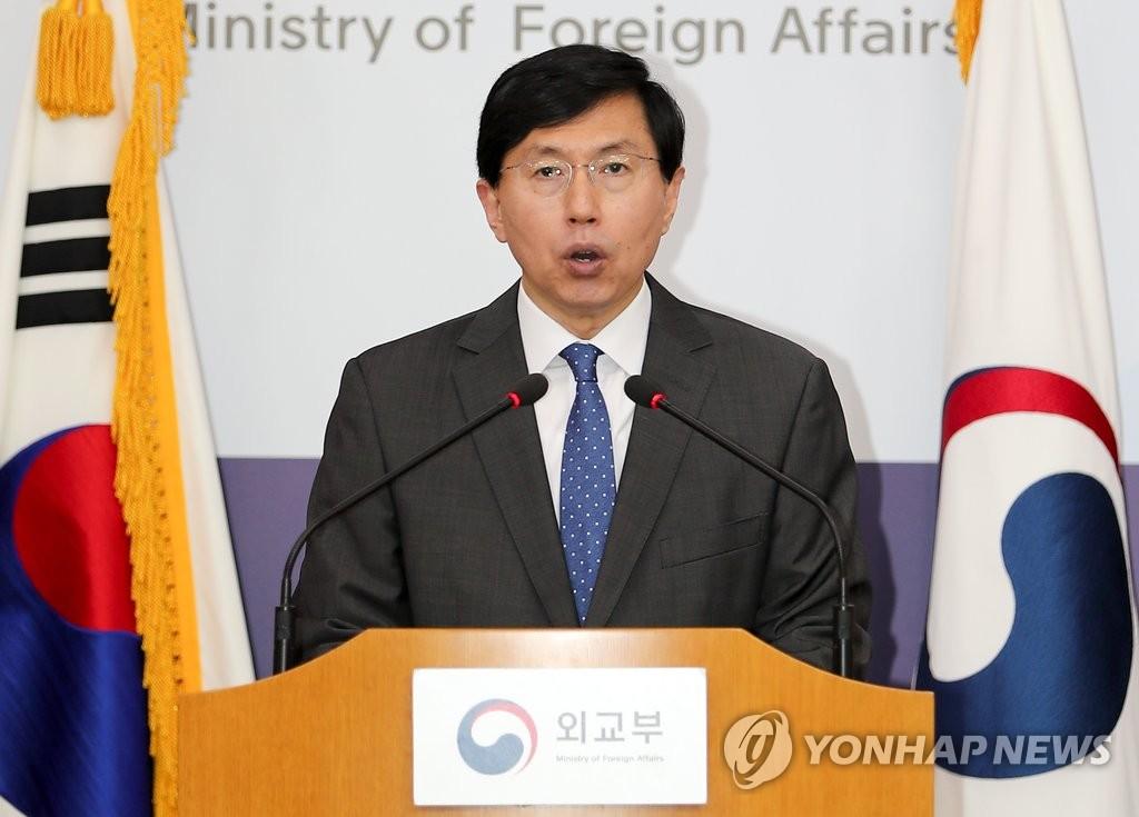 韩政府对中方抵制韩企舆论表示关切