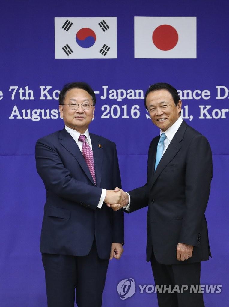 韩日商定重启货币互换协议相关谈判
