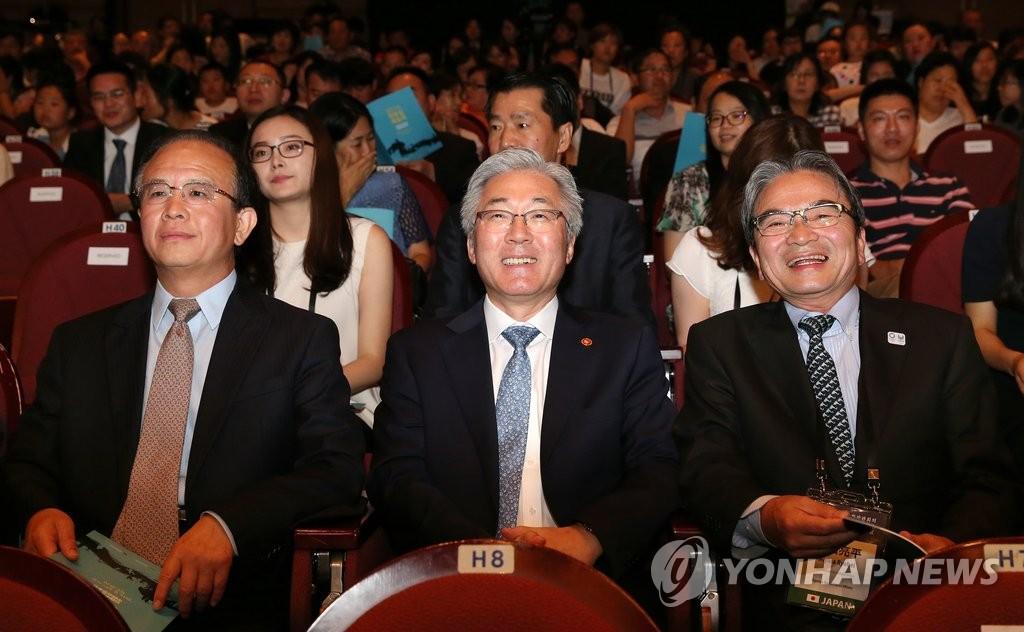 第八次韩中日文化部长会议在济州召开