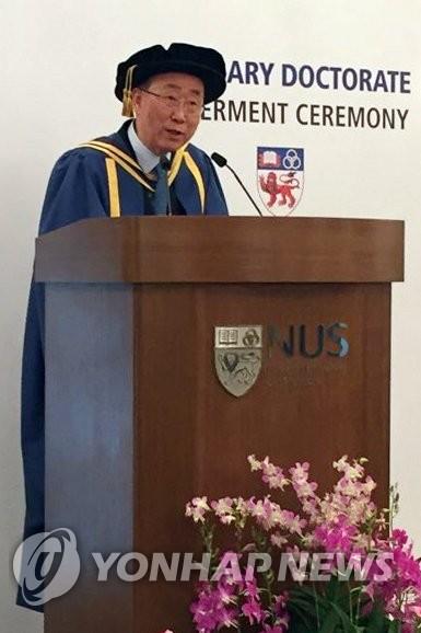潘基文获颁新加坡国立大学名誉博士学位