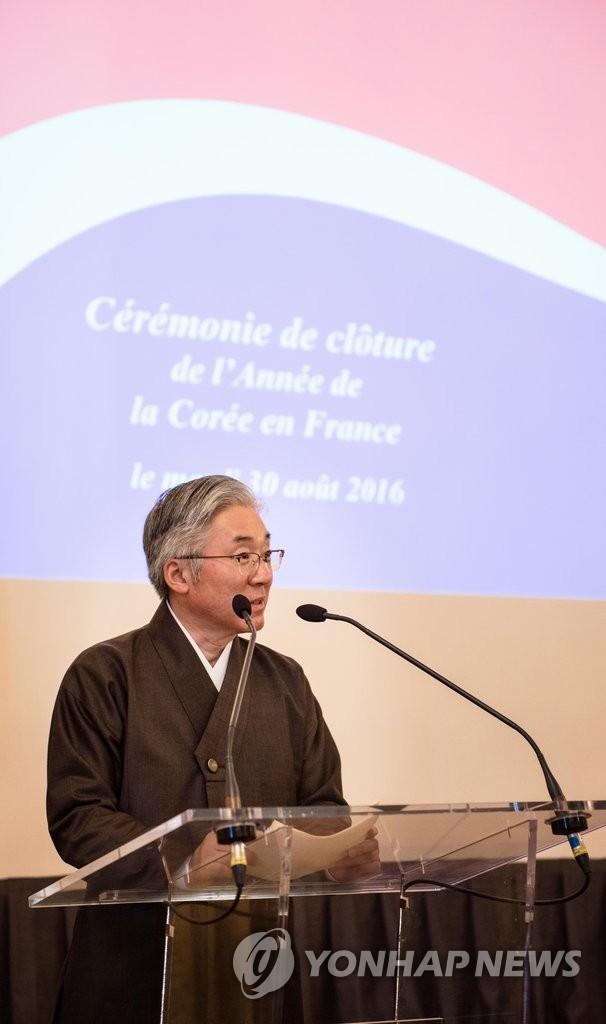 """""""在法国内的韩国之年""""闭幕"""