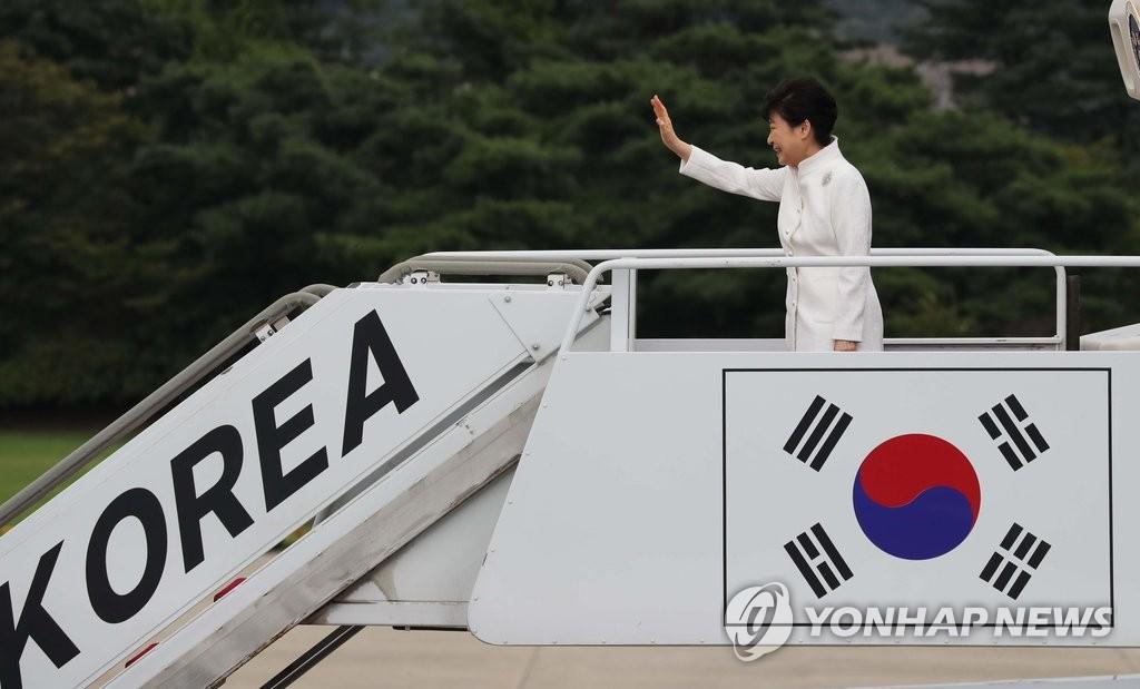朴槿惠乘专机出访