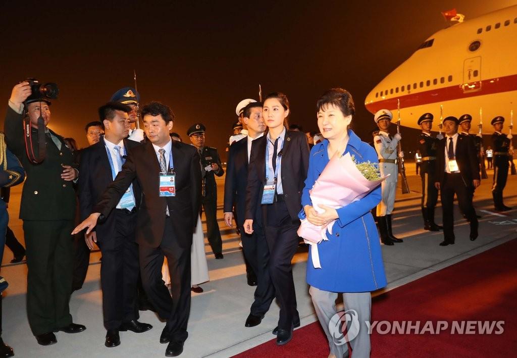 朴槿惠抵达杭州