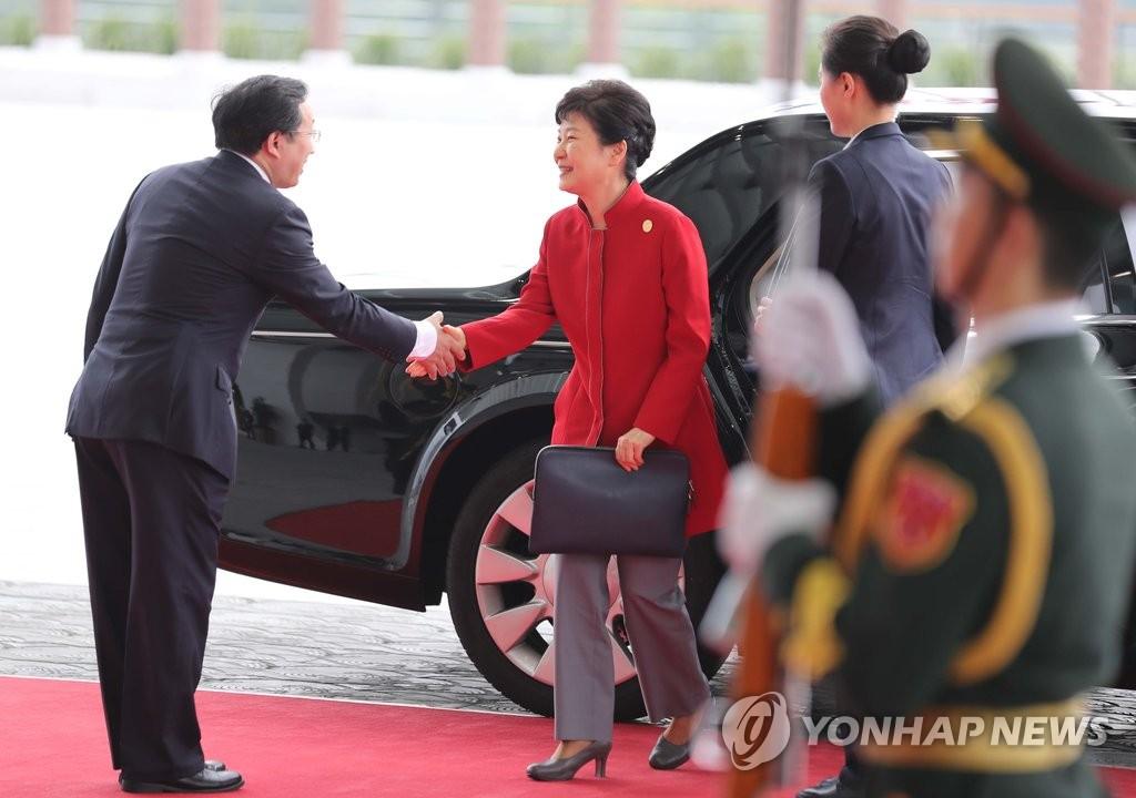 朴槿惠抵达G20峰会主会场