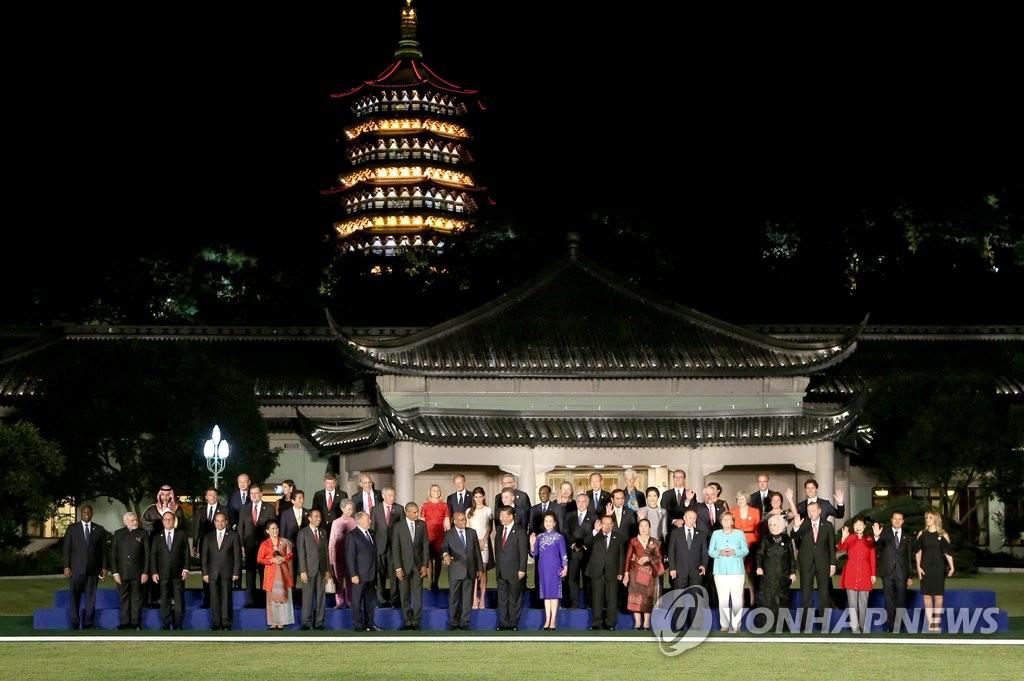 朴槿惠和G20与会领导人集体合影