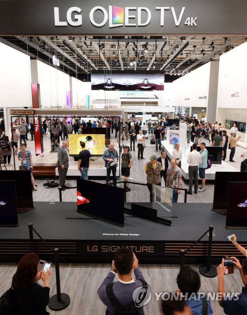 LG电子高端产品亮相IFA展