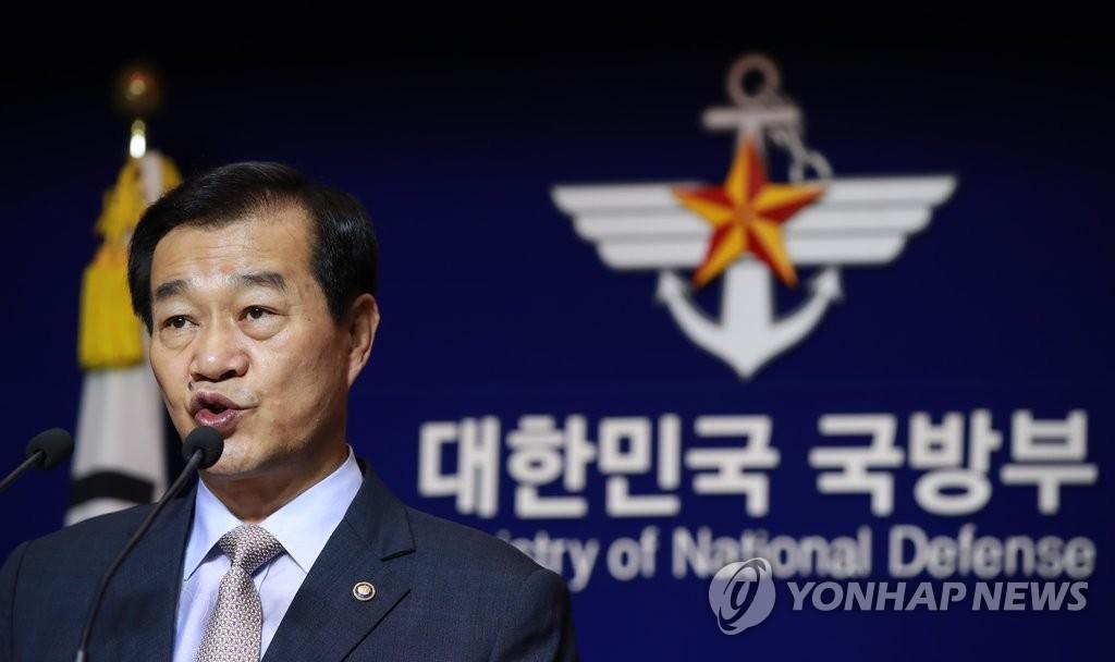 韩副防长访问埃及和安哥拉谋求国防合作