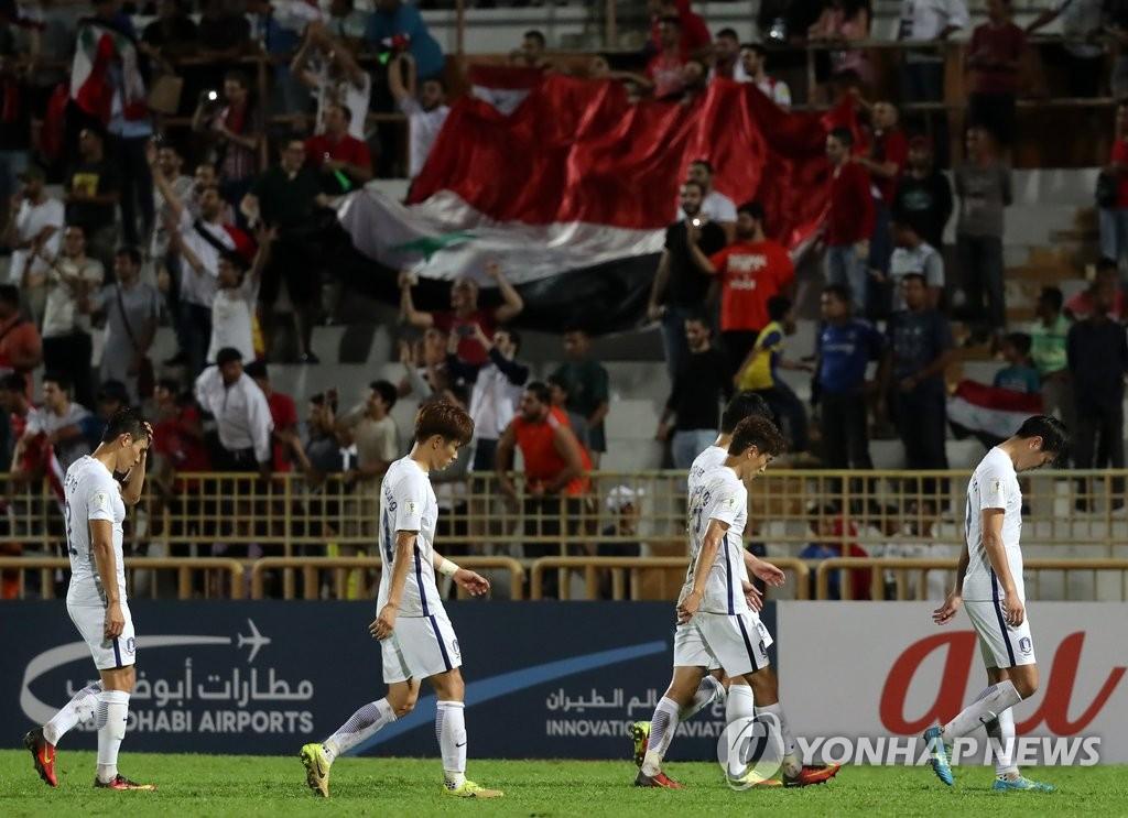 世预赛:韩国0比0战平叙利亚