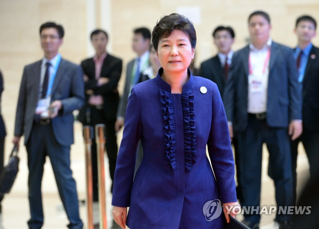 朴槿惠出席韩国与东盟领导人会议