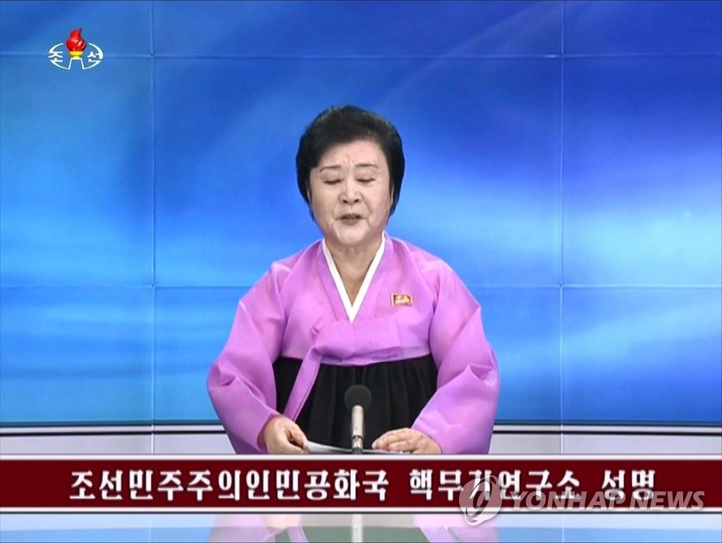 朝鲜证实核试验消息