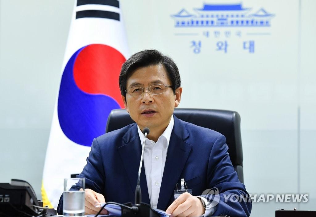 韩总理召开国家安保会议