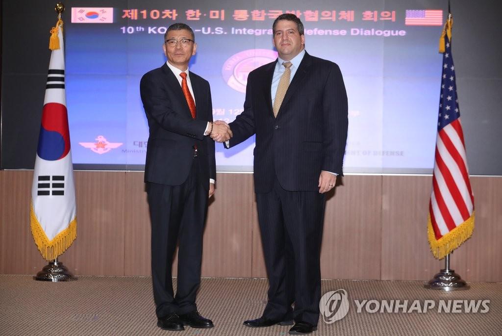 第10次韩美联合国防协商机制会议启动