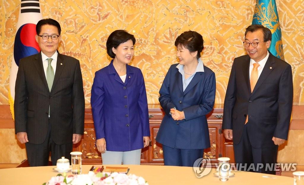 朴槿惠会朝野三党领导人