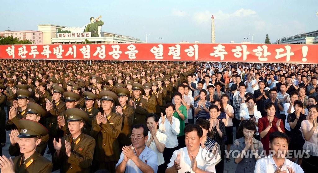 朝鲜民众庆祝第五次核试验成功