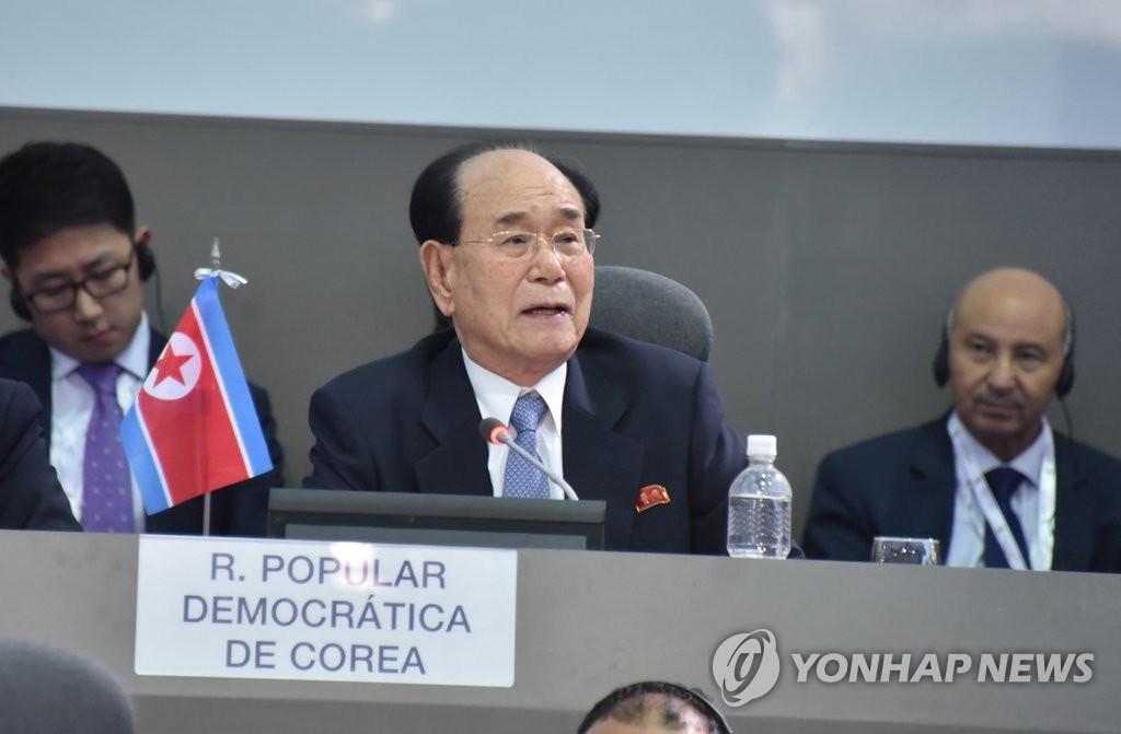 朝鲜高官金永南