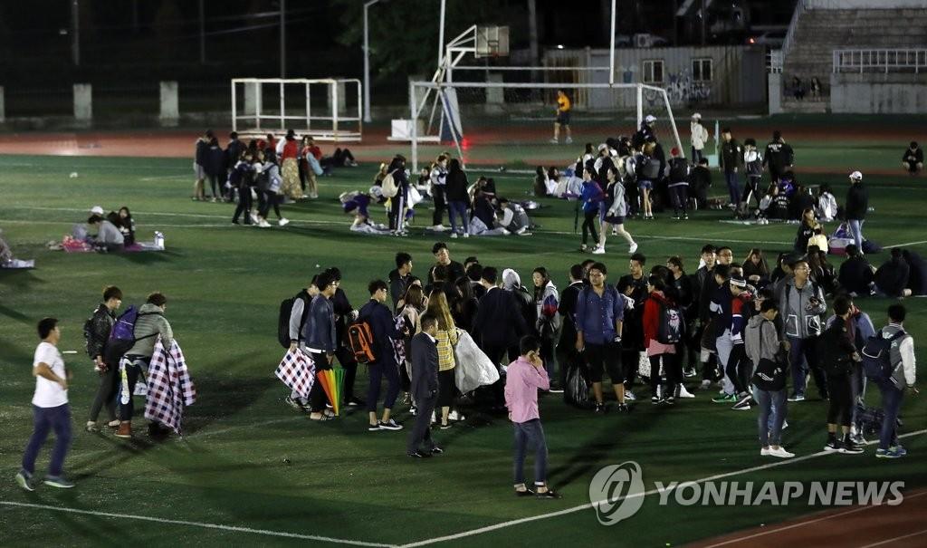 韩东南部发生4.5级余震