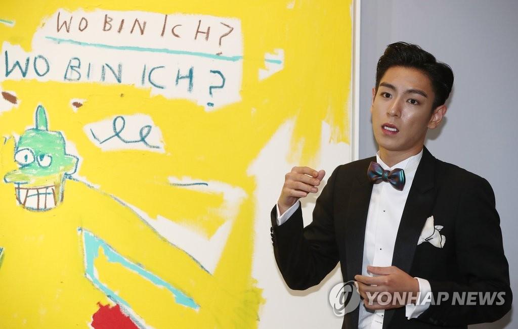 男团BIGBANG成员TOP