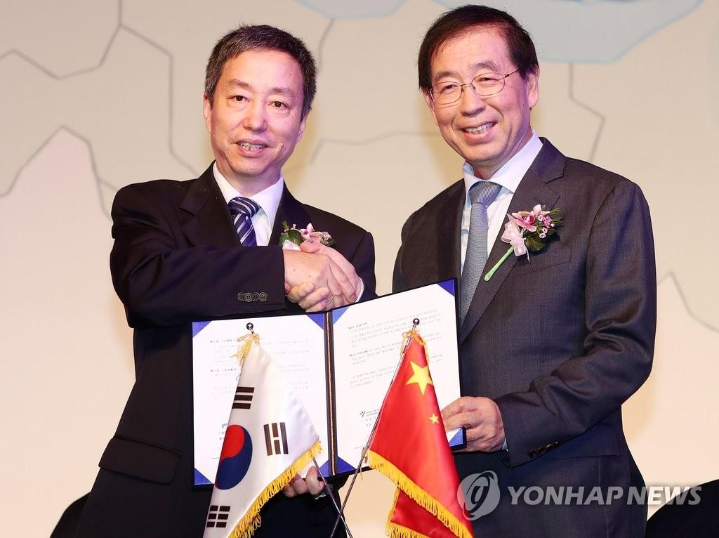 首尔市与携程网签MOU