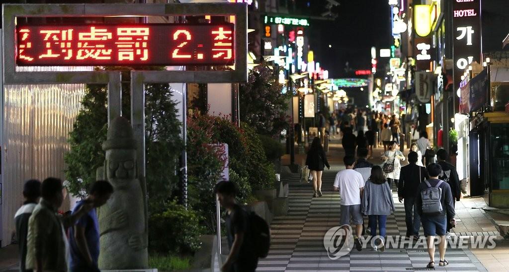 济州宝健路吸引大批中国游客