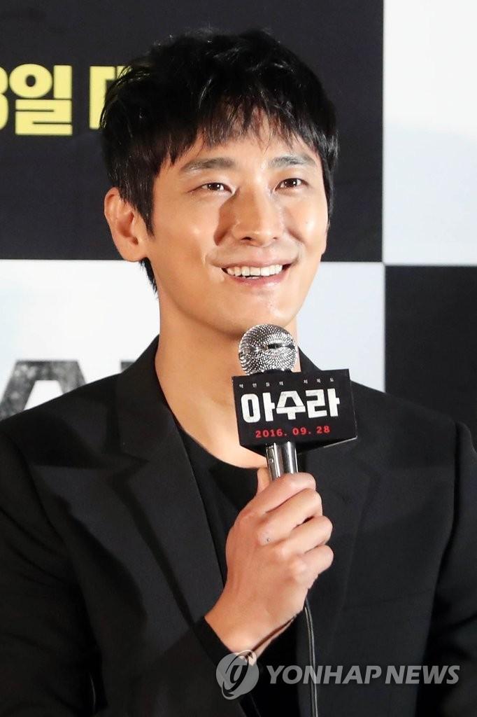 演员朱智勋