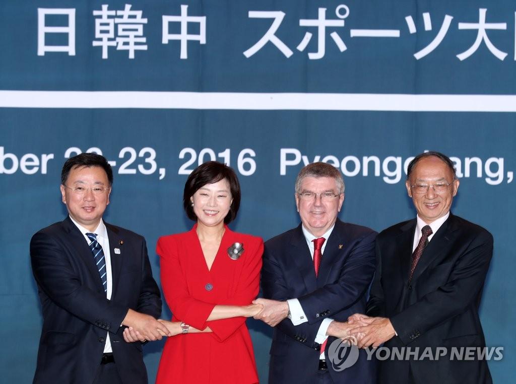第一届韩中日体育部长会议在韩举行