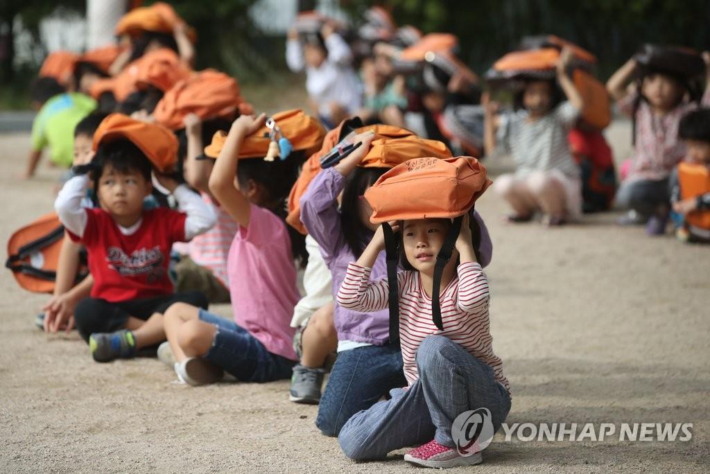 韩国16日开展全民地震应急疏散演练