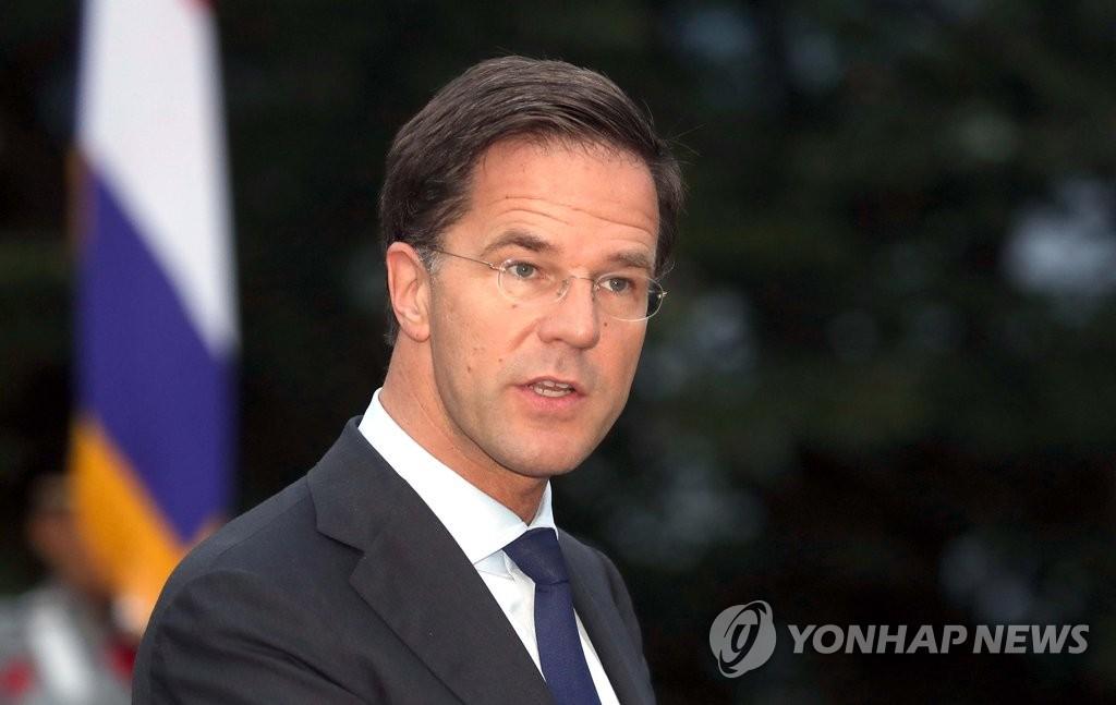 资料图片:荷兰首相马克·吕特(韩联社)