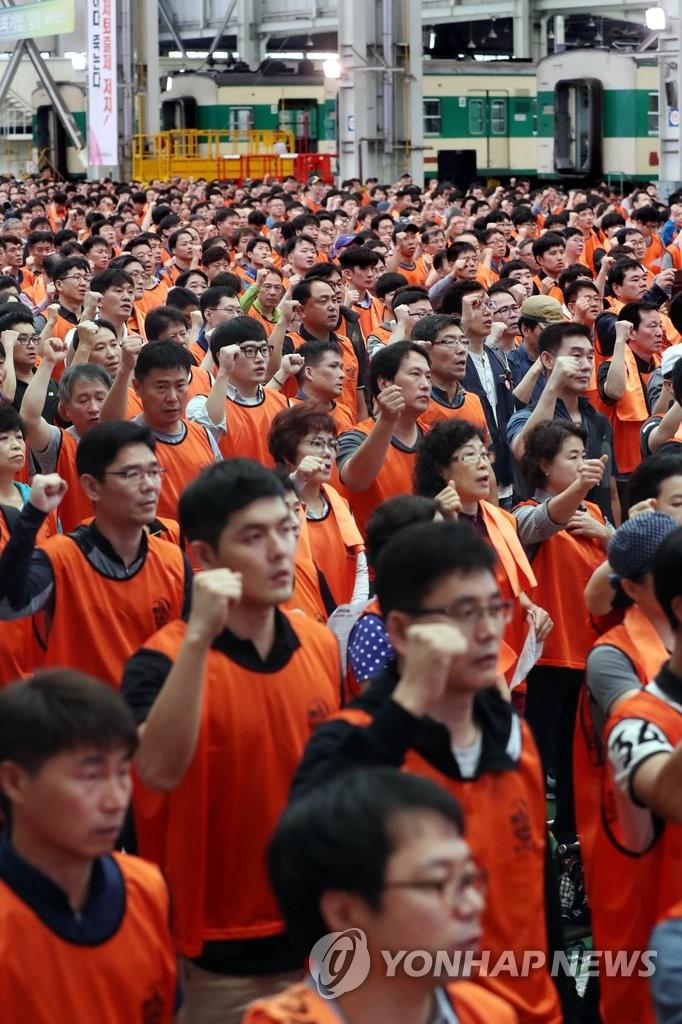 韩地铁工会今起全面罢工