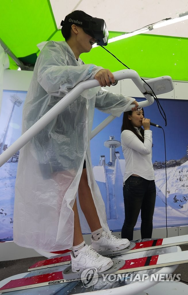 戴VR头盔体验跳雪