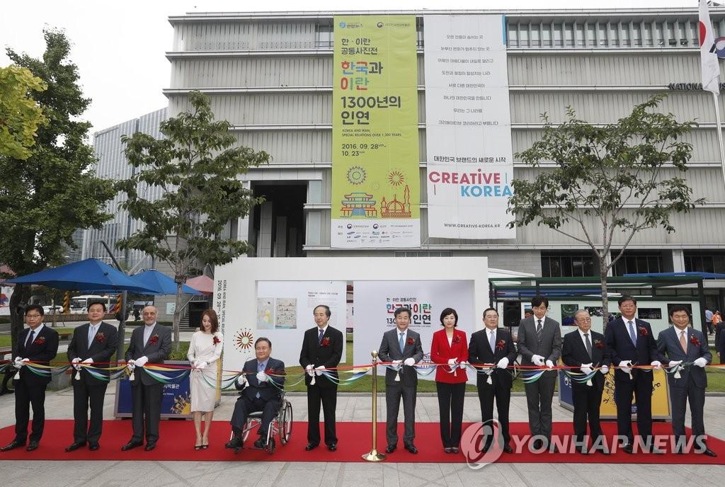 韩联社伊通社合办图片展在韩开幕