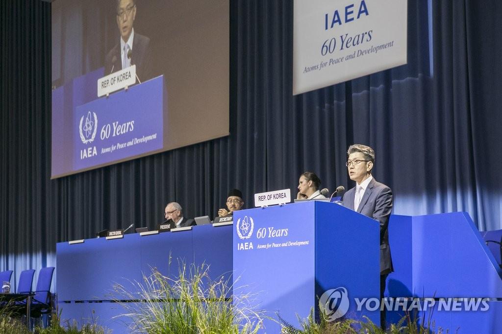 六方会谈韩方团长在IAEA大会上发言