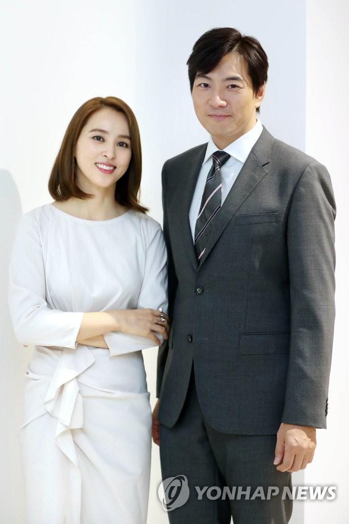 韩惠珍和宋一国