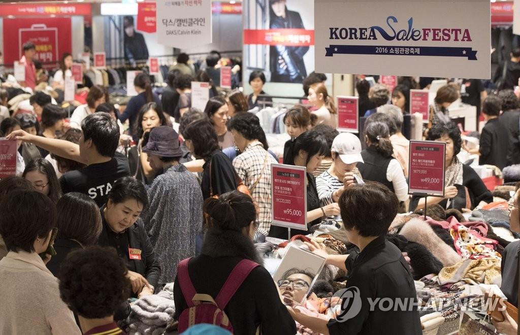 韩最大购物节今日开启