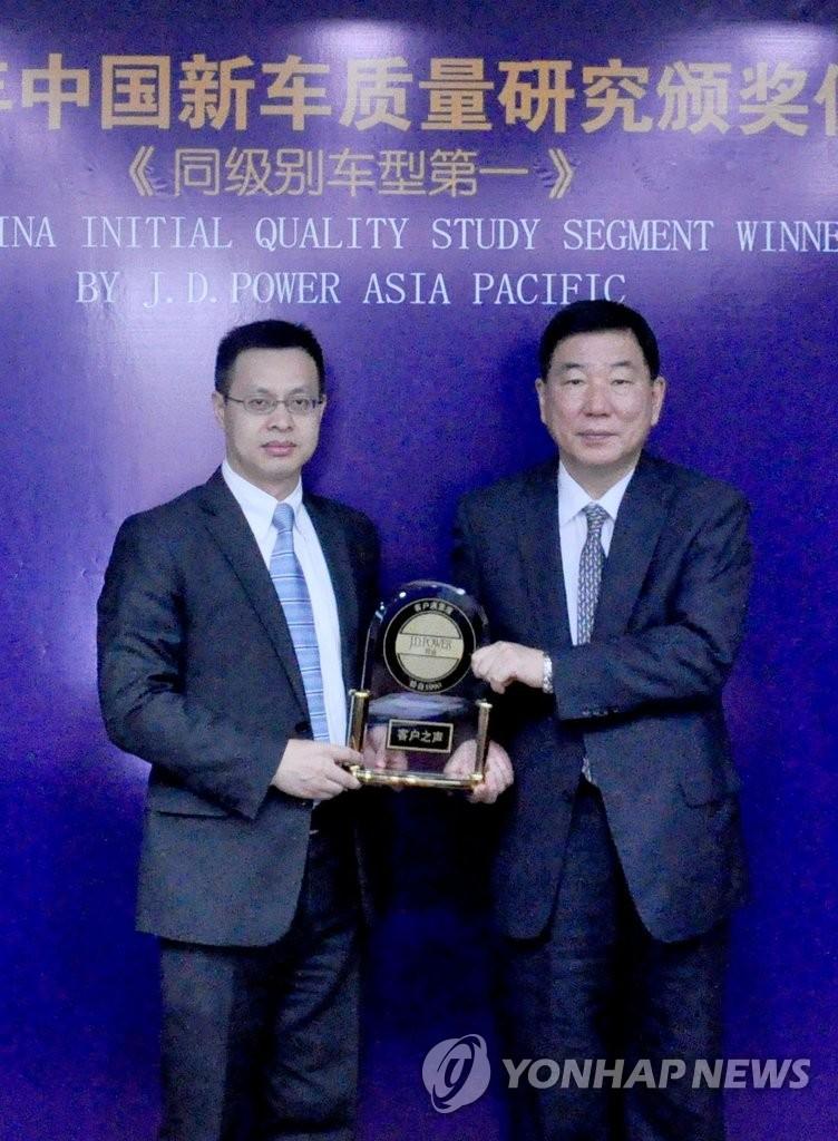 北京现代获中国新车质量榜单亚军