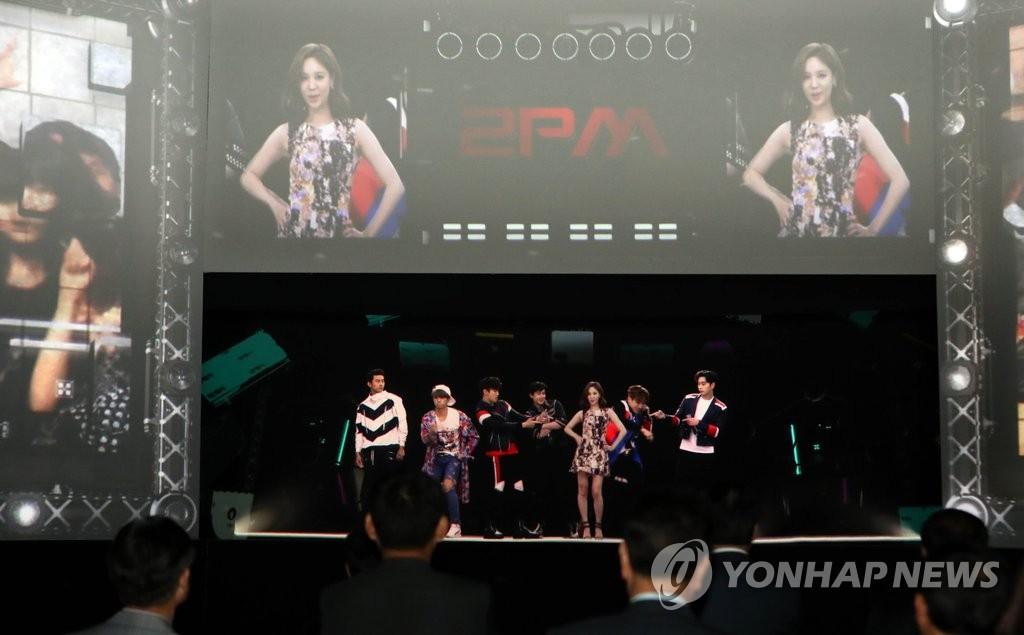 K-POP全息影像演唱会