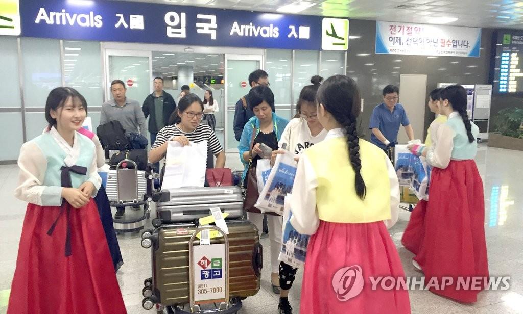 欢迎中国游客访问釜山