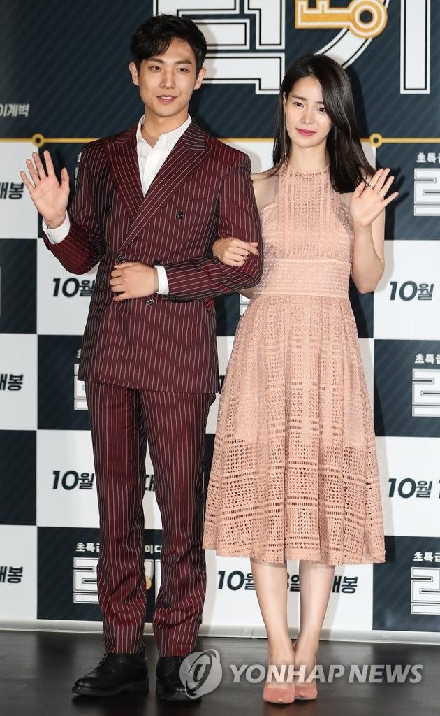 演员李准和林智妍