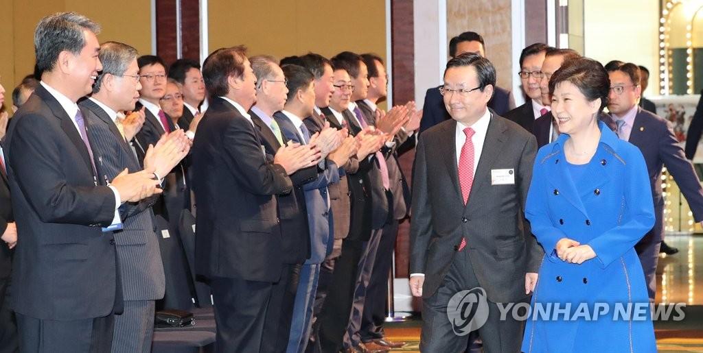 朴槿惠出席世界韩人日纪念活动