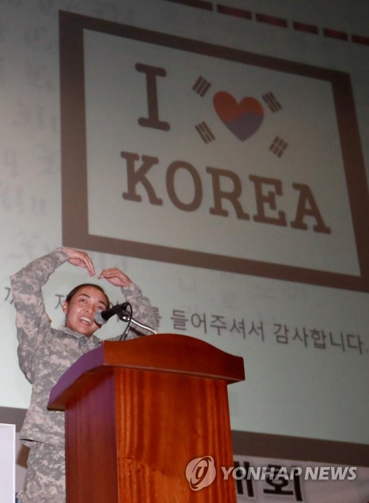 全球韩语教育者大会明在首尔开幕 - 4