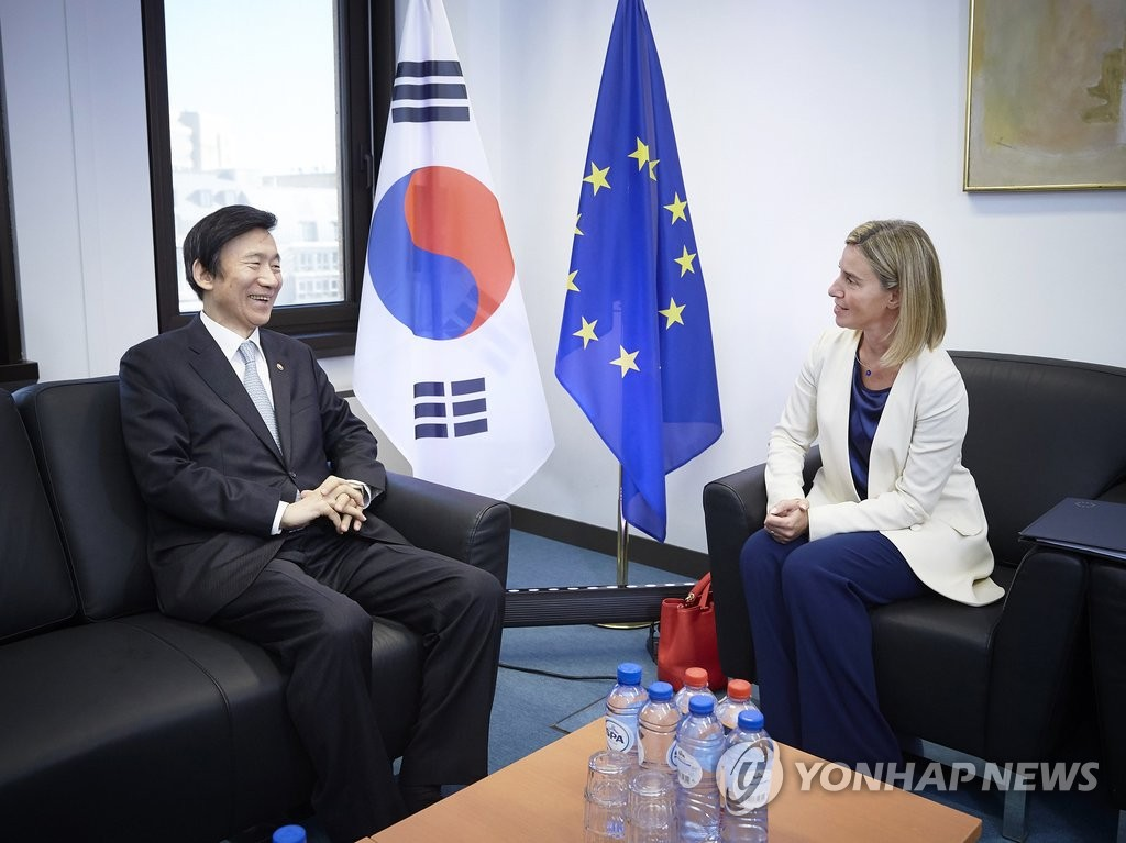 韩-欧盟外长会谈