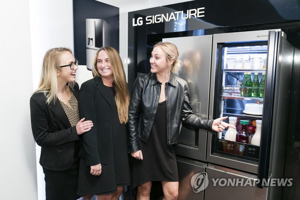 LG玺印系列产品发布会
