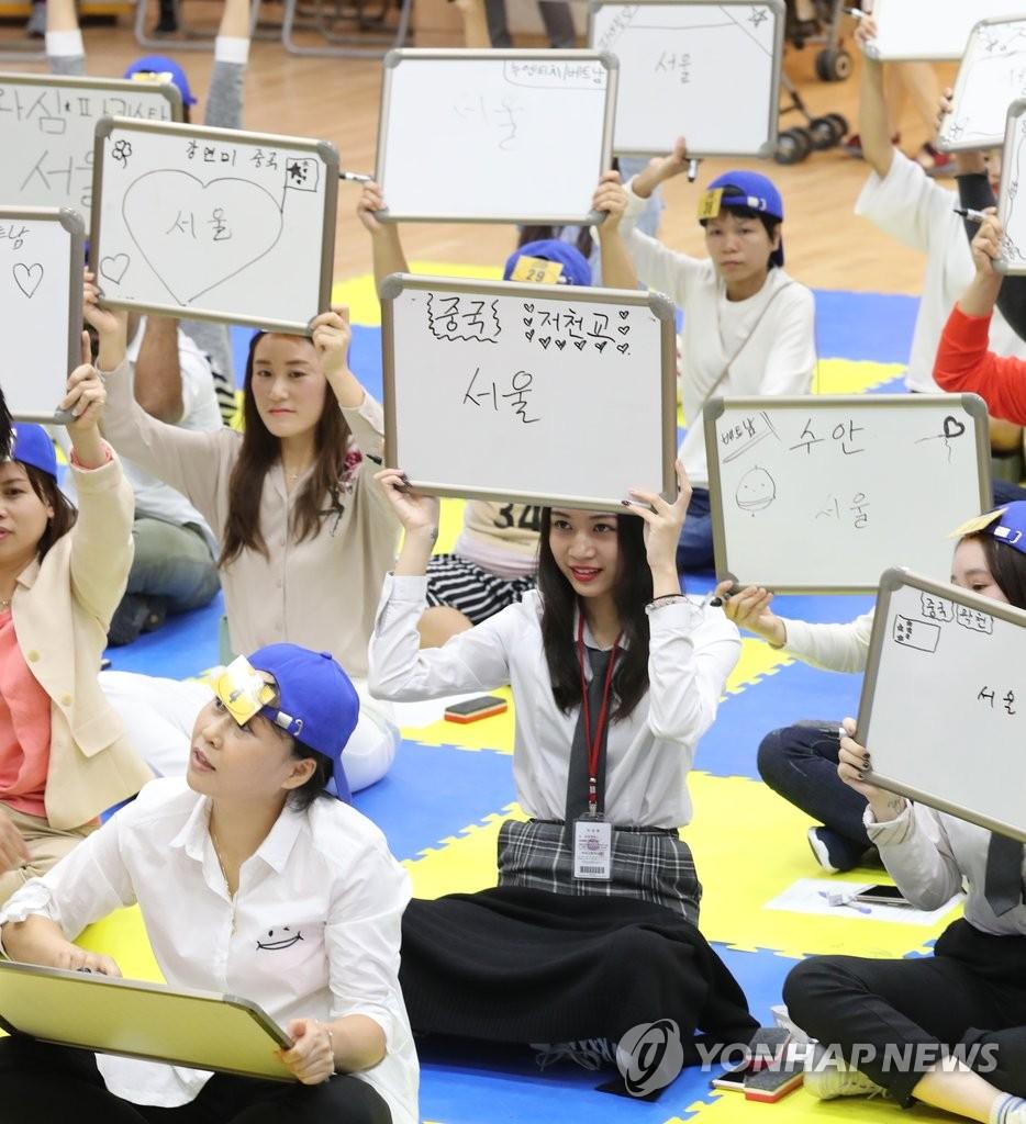全球韩语教育者大会明在首尔开幕 - 3