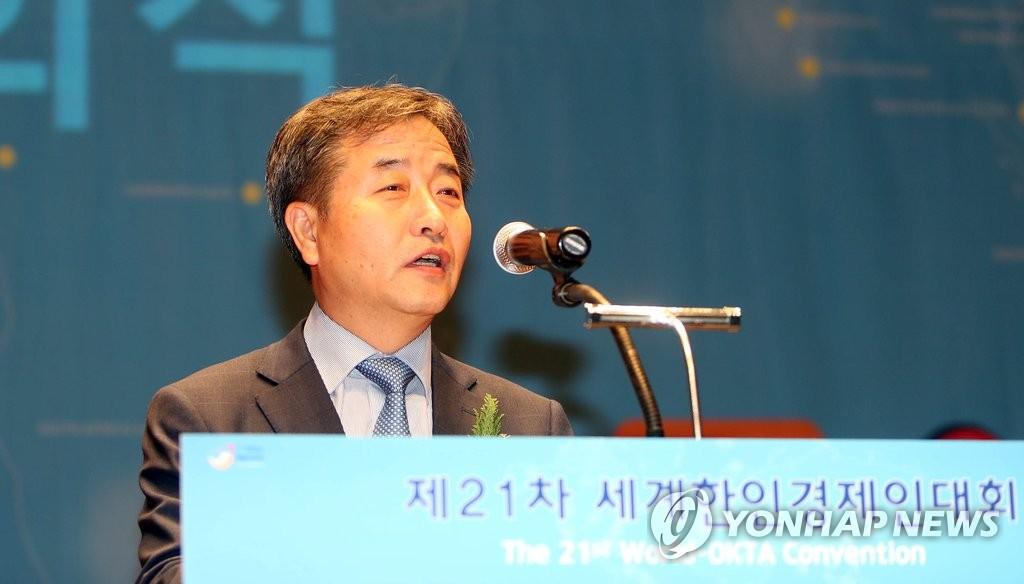 韩联社社长在世界韩人经济人大会上致辞