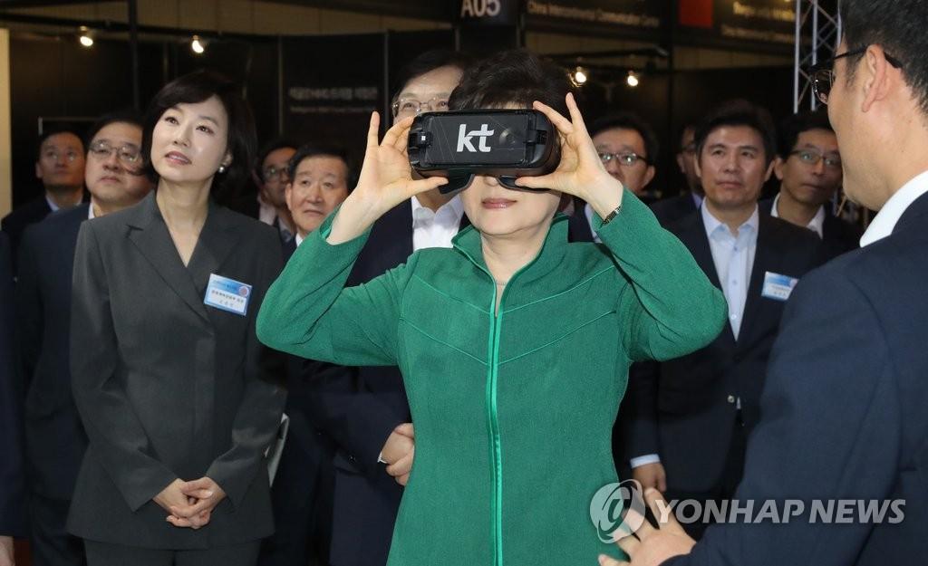 朴槿惠体验VR魅力
