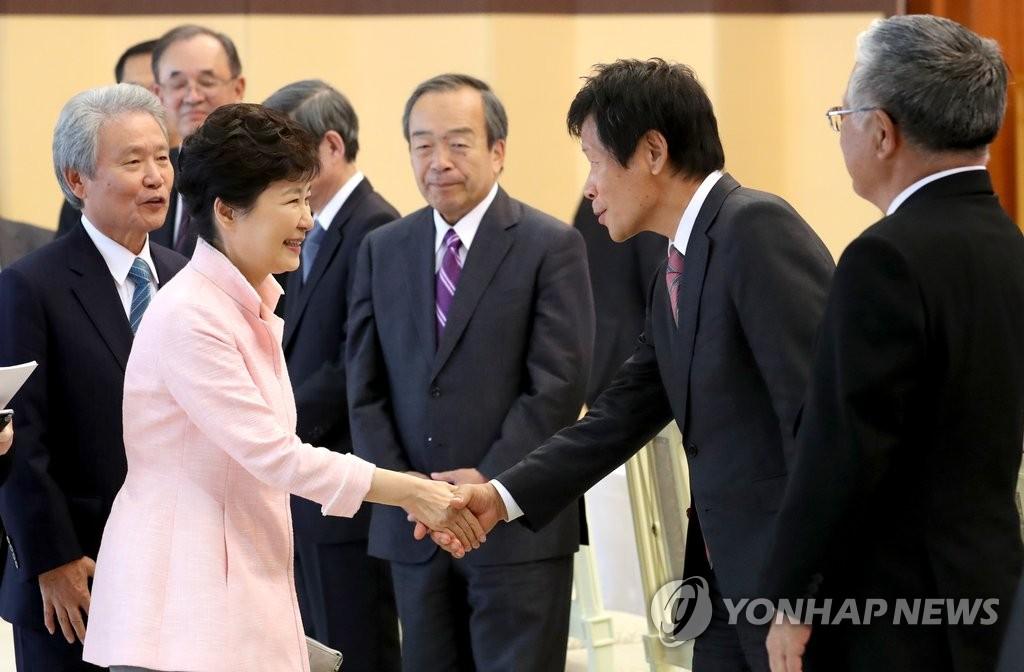 朴槿惠接见日本经济界代表团
